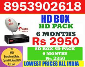 AIRTEL DTH TV FULL HD PACK 6 MONTH WITH BOX FREE-TATASKY TATA SKY DISH