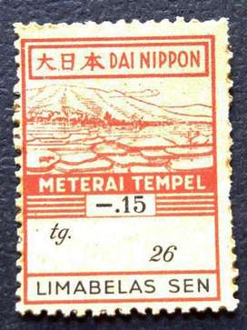 Materai Kuno 15 Sen Zaman Dai Nippon