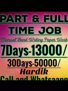 Good writing Good income part time job