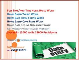 Earn money by data entry & Ad posting jobs weekly 4000Rs part/full tim