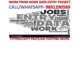 Ad Posting work Part time job Home Based work Data entry job typing .