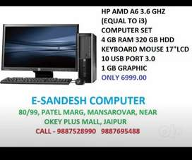 "Only 6999.00 Equal to i3 (AMD 3.6 GHZ) PC 4 GB RAM 320GB HDD 17"" LCD"