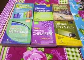 Gujrat board H.S science all YOGI 'S books
