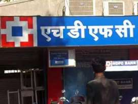 Urgently hiring for HDFC bank pvt.ltd.