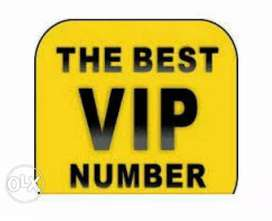 Vip mobile number all types