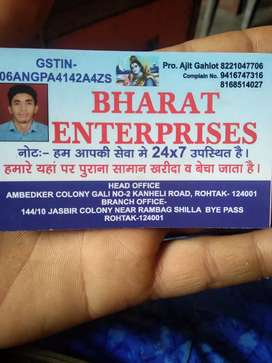 BHARAT ENTERPRISES