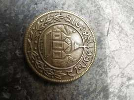 Old ram darbarcoin