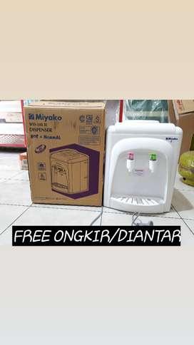 delivery order dispenser miyako 185h panas dan normal antikarat