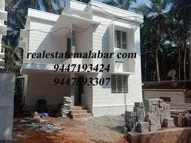 New houses near Kozhikode corporation