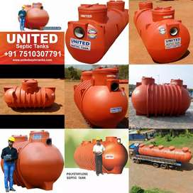 UINTED Septic Tank ( Ready made )