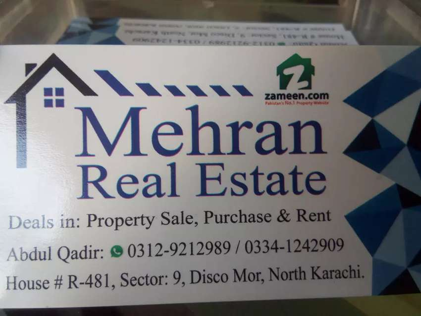Main Road House For Sale- Sector:4 0