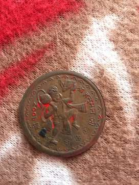 Old Antique coin for sell