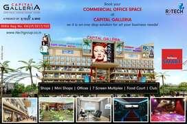 आज ही *INVEST* करें राजस्थान के सबसे बड़े *HIGHSTREET* मॉल *..
