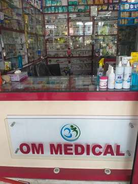 Medical store jobs boys or girls