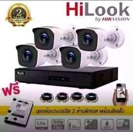 ahli pasang camera CCTV kualitas terbaik