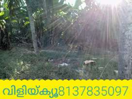 4.5 cents & 5 cents of land near  kesavadasapuram and kudappanakunnu.