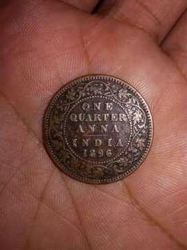 One quarter anna 1896