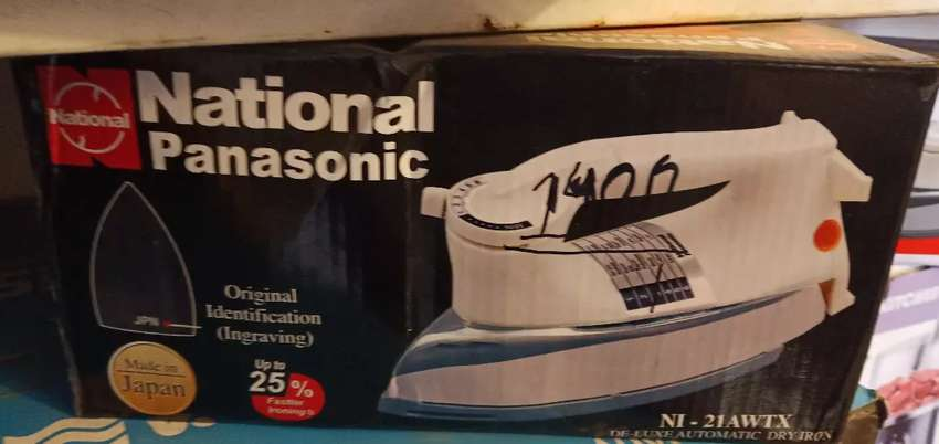 Iron National weight model no warranty 1 years 0