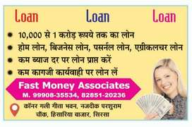 persnal loan home loan car loan bussiness loan lene k call kare