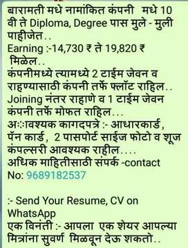 Arjunt required