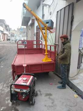 Building Crane, Now in Pakistan Loader Crane, Wtsp for working video.