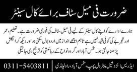 JOBS AVAILABLE IN URDU CALL CENTER