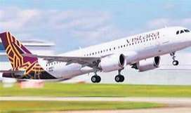 Vistara Airlines Jobs Ground Staff/Airlines/Hospitality/Airport Staff