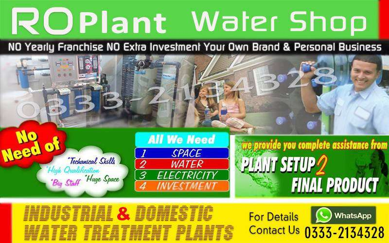 RO Plant Water Shop 0