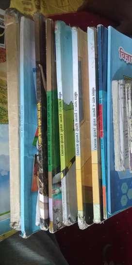 9th Class All Books in Marathi Medium