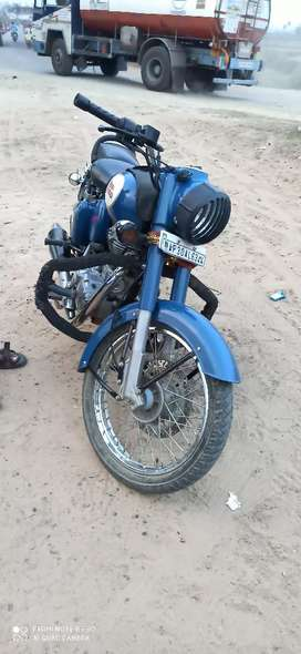 I want exchange for bike ,,,and money