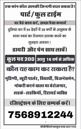 International business opportunity expanding in Indore area