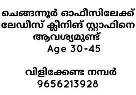 Please call urgent
