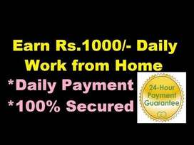 WORK AT HOME (DATA ENTRY/TYPING Job )- Genuine work+ unlimited Earning