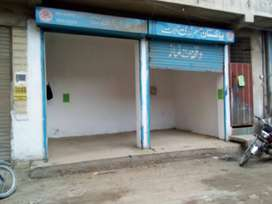 shop for rent at kiyam chowk sargodha