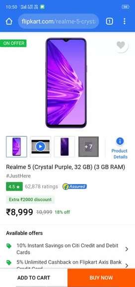 Realme 5  (3/32 GB)