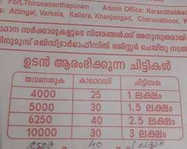 Govt. Approved Chitties. We have 7 Branches all over Kerala.