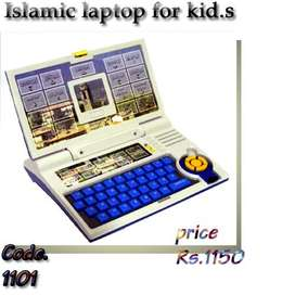 Islamic laptop for kid,s