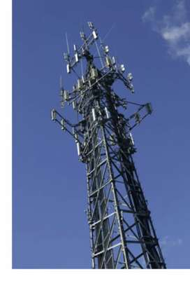 4G TOWER TELECOM DEPARTMENT JOB HIRING AVAILABLE