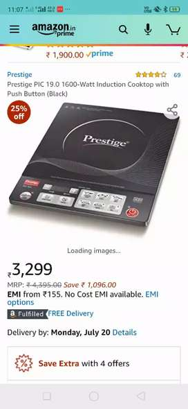 Brand new prestige induction cooktop
