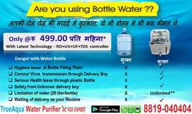 Water Purifier on Rent at Rs 499.00 per month