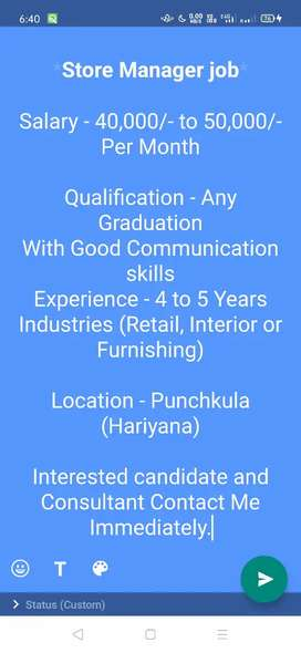 Store Manager job salary upto 50,000/-