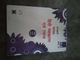 Hindi grammar class ix/x commind
