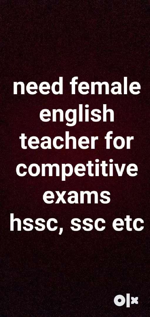 English female teacher require 0