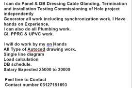 MEP Engineer 3 Year gulf experienced  Looking for job or Subcontract.