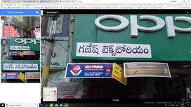 Commercial shop for sale in prime location in trunk road nellore