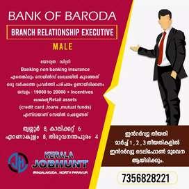 Branch Relationship Executive