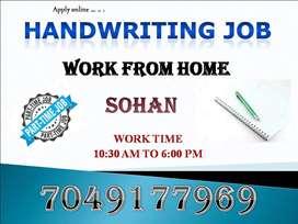Handwriting Job Oppurtunity for Everyone