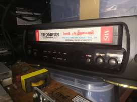 Supra vintage video cassette player in good working order VCR