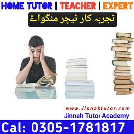 Home Tutor Required / Interested Home Tutor / Teacher contact