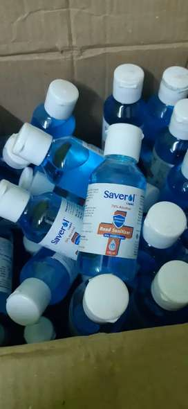 Sanitizer Available
